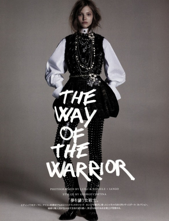 the-way-of-the-warrior-01