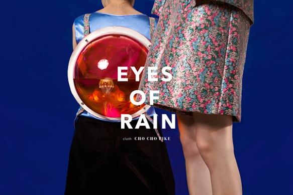 EYES OF RAIN-1